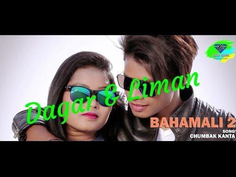Video New Latest santali music video album  BAHAMALI 2,Ye sangat ya download in MP3, 3GP, MP4, WEBM, AVI, FLV January 2017