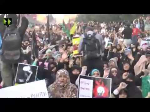 Protest in karachi