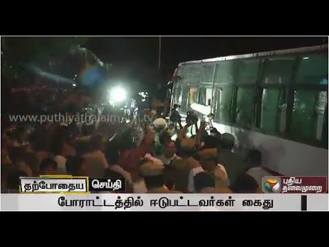 Live-Lawyers-protesting-against-new-disciplinary-rules-arrested-in-Chennai