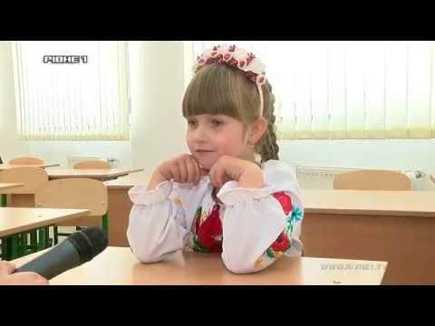 Чекали і дочекалися: в Горбакові відкрили сучасну школу [ВІДЕО]