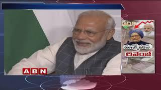 Economic Slowdown | Manmohan Singh Going To Take Revenge On Modi Govt ?