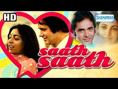 Saath Saath {HD} Farooque Shaikh   Deepti Naval   Satish Shah Hindi Full Movie (With Eng Subtitles)