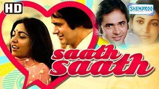 Saath Saath {HD} With Eng Subtitles  Farooque Shaikh  Deepti Naval  Satish Shah  Iftekhar