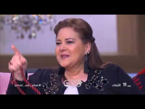 """بمناسبة عيد الأم: دلال عبد العزيز وإيهاب توفيق في حلقة خاصة من """"معكم"""""""