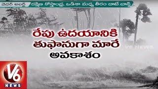 Video Heavy Rains Lashes Coastal Andhra Pradesh |  Weather Report |V6 News MP3, 3GP, MP4, WEBM, AVI, FLV September 2018