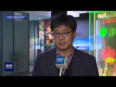 [뉴스테스크] 한국형 해양치유산업 전남 유치해야