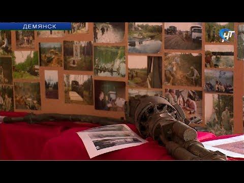 В Демянске отмечают 75-ю годовщину освобождения поселка от немецко-фашистских захватчиков