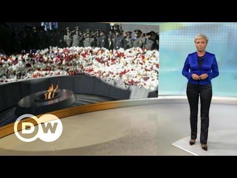 Протесты в Армении: что ждать после отставки премьера Саргсяна - DW Новости (24.04.2018) - DomaVideo.Ru