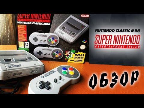 ОБЗОР SNES Classic Mini (Распаковка, геймплей)