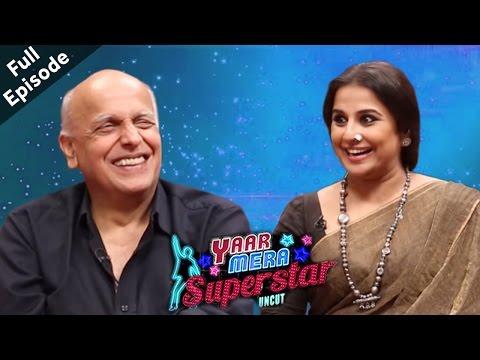 Vidya Balan & Mahesh Bhatt Talk About 'Begum Jaan'