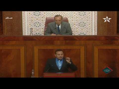 مداخلة بالأمازيغية في مجلس النواب