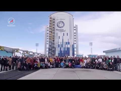 Космофест-2017