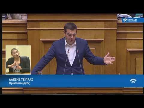 Α.Τσίπρας (Πρωθυπουργός)(Συζήτηση για την αναθεώρηση του Συντάγματος)(14/11/2018)