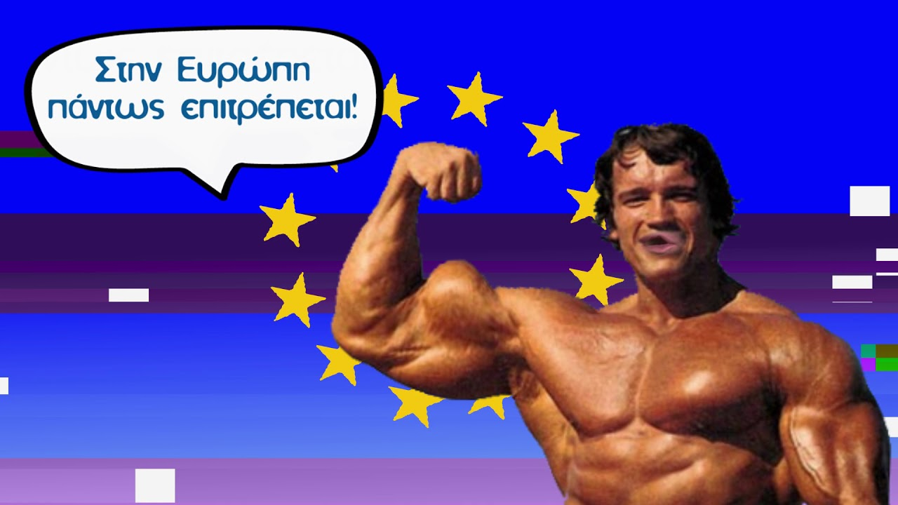 #EUMemes Copyright Reform