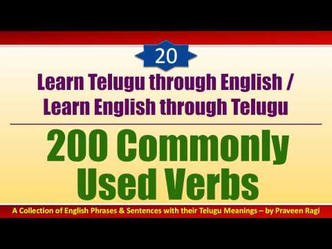 20 - Spoken Telugu (beginner Level) Learning Videos - 200 Commonly Used Verbs