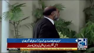 SC hear petition on Imran's disqualification today24 News HD is one of the leading news channels of Pakistan bringing you the latest current affairs from Pakistan and around the world. Subscribe to the Official 24 News YouTube Channel:https://www.youtube.com/c/24NewsHDLike us on Facebook:https://facebook.com/24NewsHD.tvVisit our website: https://www.24NewsHD.tv