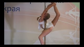 Download Video Pole sport kids 13 years old Russian champion MP3 3GP MP4