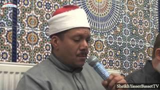 MUST LISTEN! | Qari Yasir Abdul Basit | Surah Ahzab and Duhaشيخ ياسر عبد الباسط