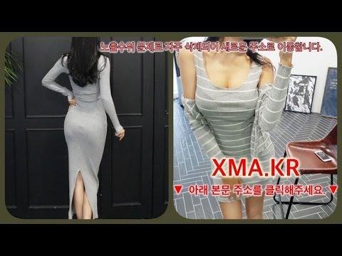 6월15일 서양 Realityjunkies 영상하단주소 (видео)