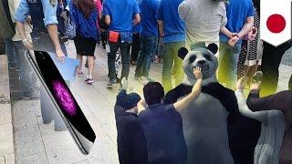 iPhone6行列に中国転売屋の影