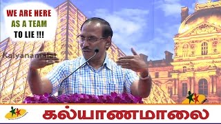 Video We are here as a Team, to lie in this Debate Show : Raja | Solomon Papaiya Paris Debate#6 MP3, 3GP, MP4, WEBM, AVI, FLV Maret 2019
