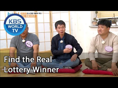 Find the Real Lottery Winner [2 Days & 1 Night Season 4/ENG,MAL,CHN/2020.11.22]