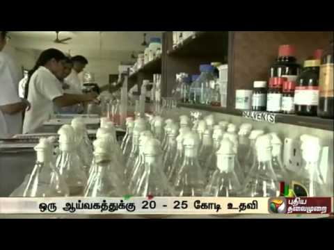 Modernisation-and-improvement-of-facilities-at-fssai-and-state-laboratories