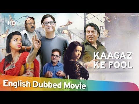 Kaagaz Ke Fools [2015] - HD Full Movie English Dubbed - Vinay Pathak - Mugdha Godse - Raima Sen