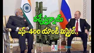 Russia Ready to Supply S-400 Anti-Aircraft Missile Systems to india  | Narendra Modi  | AdyaMedia