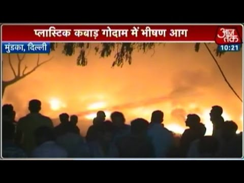 Massive fire at plastic-waste godown in Delhi 21 October 2014 11 AM