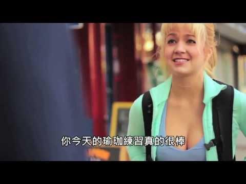 男人為什麼愛盯著胸部看 (中文字幕)