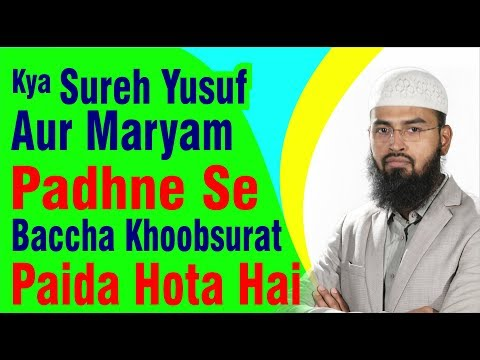 Video Kya Sureh Yusuf Aur Maryam Padne Se Baccha Khoobsurat Paida Hota Hai By Adv. Faiz Syed download in MP3, 3GP, MP4, WEBM, AVI, FLV January 2017