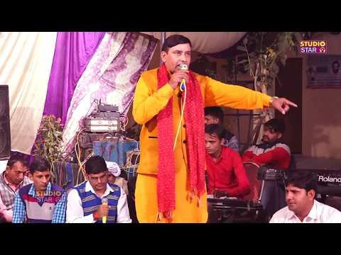 Video New Brahmanand Bhajan   La Ke Asan Baitha Se   Satnarayan Sharma Bhajan   Latest Bhakti Song download in MP3, 3GP, MP4, WEBM, AVI, FLV January 2017