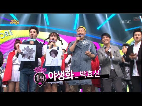 Winner announcement, 1위 발표, Music Core 20140405 (видео)