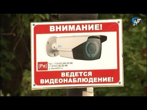 В парке 30-летия Октября появятся камеры видеонаблюдения