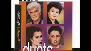 Hayedeh&Aref (Duet) - Negaham Kon |هایده و عارف - نگاهم کن