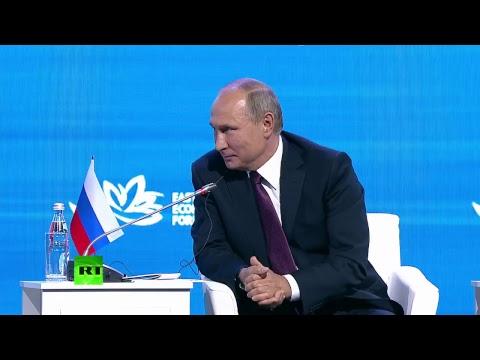 Путин проводит пленарное заседание «Дальний Восток: создавая новую реальность» в рамках ВЭФ - DomaVideo.Ru