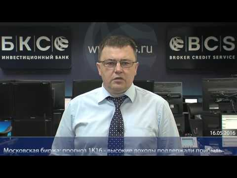 Банки снизят ставки покредитам вслед заСбербанком