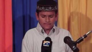 Video Karam Aj Bala-e-Baam BY UMAR FAROOQ MP3, 3GP, MP4, WEBM, AVI, FLV Juni 2018