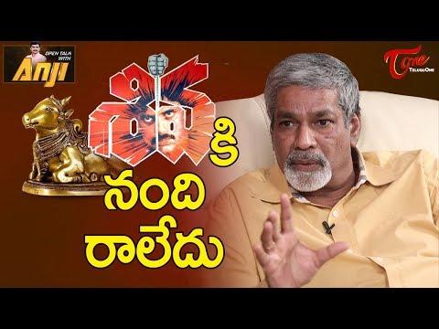 Shiva Didn't Win Nandi Award, Gopal Reddy's Take