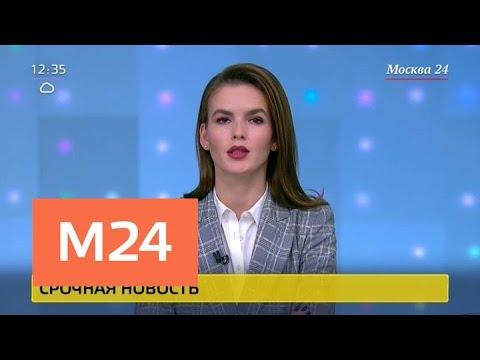 Пожар вспыхнул в жилом доме в центре Москвы - Москва 24