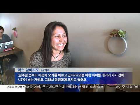 타운은 지금 '이색 디저트 열전'   5.5.17 KBS America News