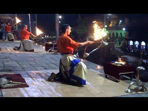 (पशुपतिनाथ गंगा आरती   Pashupatinath Ganga Aarati   शिव ताण्डव स्तोत्रम   Shiva Tandab Stotram - Duration: 10 minutes.)