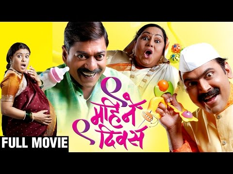 Marathi xxx full movie 15