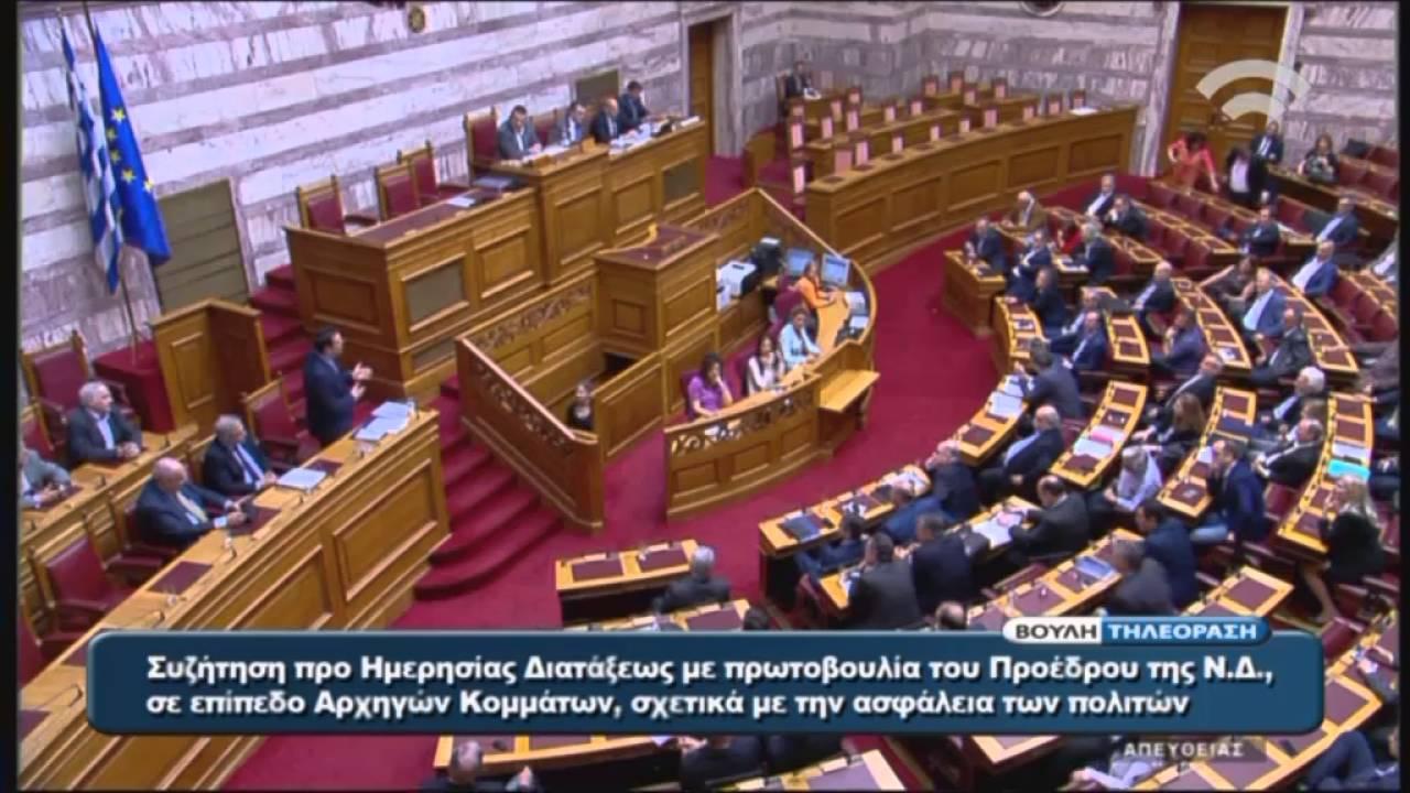 Τρ/γία Πρωθυπουργού Α.Τσίπρα στην Προ Ημερησίας Διατάξεως Συζήτηση (Ασφάλεια Πολιτών)(20/04/2016)