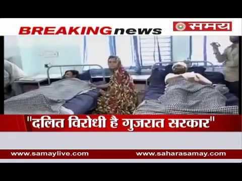 Kejriwal met Dalit victims in Rajkot civil hospital