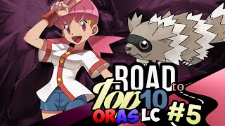 Pokemon Showdown Road to Top Ten: Pokemon ORAS LC w/ PokeaimMD [Part 5] by PokeaimMD