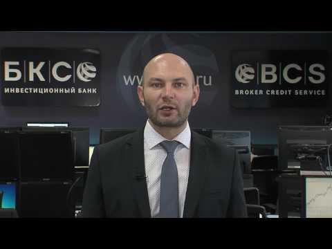 Неменее 190 млрд руб. составят дивиденды «Газпрома»