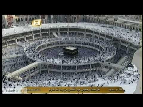 Takbir & Eid ul-Adha Prayer in Makkah, October 4, 2014 | Dhul-Hijjah 9, 1435 AH