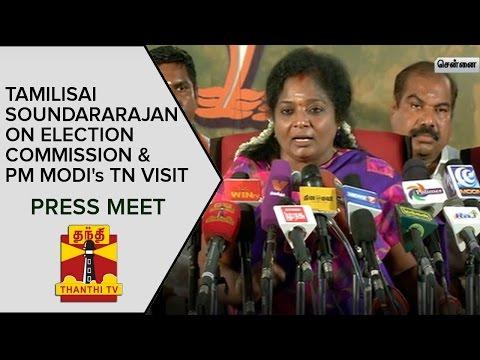 Tamilisai-Soundararajan-on-Election-Commission-and-Narendra-Modis-TN-Visit-Press-Meet